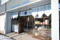 【定期便12】毎月届く、全粒粉100%食パン&キタノカオリ小麦ベーグル5個詰め合わせ
