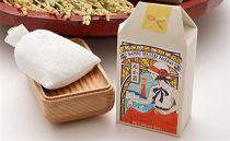 伝統の和コスメ神戸美人ぬか ぬか袋(5ヶ)
