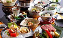 兵衛向陽閣 ペアご夕食券(神戸牛会席料理のご夕食と温泉)