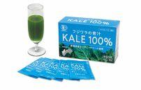 ≪ポイント交換専用≫ フジワラの青汁 粉末タイプ2個セット