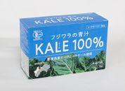 ≪ポイント交換専用≫ フジワラの青汁 粉末タイプ4個セット
