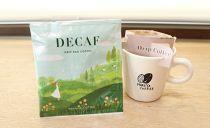 <はぜや珈琲>DECAF(カフェインレス)ドリップバッグ20個セット(網走加工)