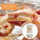 グルテンフリー♪だれでも作れる米粉ピザキット3袋入り【天然パン工房楽楽】