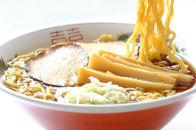 【創業昭和43年!旭川みそラーメンのよし乃】醬油ラーメン10食セット