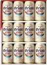 オリオン・ザ・ドラフトビール350ml缶12本入ギフトセット