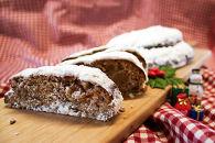 \クリスマスが待ち遠しい/長期間発酵して焼き上げた「シュトーレン」