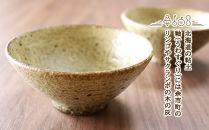 ヒビ粉引めし碗作家:馬渡新平