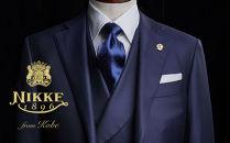 ★価格未変更★NIKKE1896最高級オーダースーツ お仕立券
