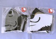 綿100%!洗って繰り返し使える「動物マスク」ゴリラ・黒柴 Lサイズ