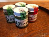 【富士山麓んめぇ~もん倶楽部オリジナル辛味調味料】ふきのとうなんばん2個+青富士なんばん1個+赤富士なんばん1個セット