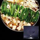KM02-15【ギフト用】博多もつ鍋(醤油味)3人前