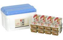 米醗酵アイスバニラ20個
