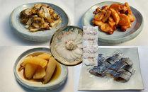 B-100 浜益産タコとニシンの食べ比べセット