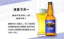 【ポイント交換専用】「八ヶ岳ビールタッチダウン」世界1位受賞ビールセット330ml×6本セット