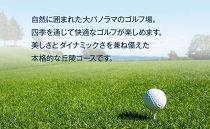 北の杜カントリー倶楽部利用クーポン券(9000円分)