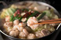 KM06-12博多もつ鍋食べ比べ1人前セット(醤油味・味噌味)