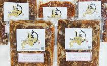 【北海道苫小牧・肉のあおやま】特撰ラムジンギスカン1.5kg(300g×5個小分けパック)