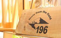 土佐ひのきの折りたたみキャンプテーブルKUROSON370
