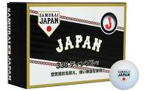 侍ジャパンゴルフボール(ホワイト)3箱
