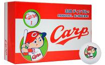 広島東洋カープゴルフボール(ホワイト)3箱