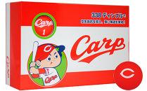 広島東洋カープゴルフボール(レッド)3箱