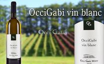 【OcciGabiWinery】オチガビ・ヴァン・ブラン
