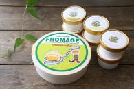 東京で一番美味しい牛乳「みるくの黄金律」のフロマージュケーキとカップアイス3種類(×2個)セット