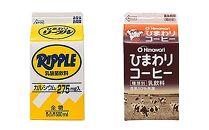 【ひまわり乳業】ひわまりコーヒー・リープル 8本セット(各500ml×4本)パック牛乳/コーヒー牛乳/ソールドリンク