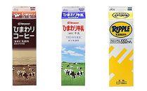 【ひまわり乳業】ひまわり牛乳・ひわまりコーヒー・リープル 6本セット(各1000ml×2本)パック牛乳/コーヒー牛乳/ソールドリンク