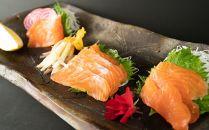 「富士の介」 生食用切り身2パック約160gと塩麹漬け切り身(2切れ)