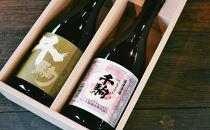 千駒特別純米・しらかわ優良酒720ml各1本