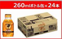 ジョージア香る微糖260mlボトル缶×24本