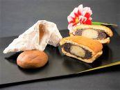 〔夏のギフト〕ほっと一息阿蘇の和菓子セット