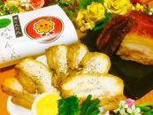 """◆煮豚""""黒とんたん""""オリジナル商品カット2パック800g冷凍"""
