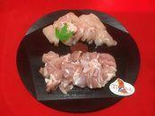 ◆地鶏軍鶏【近江しゃも】BBQ焼肉・水炊き鍋500g冷凍
