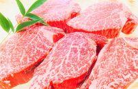 ◆黒毛和牛近江牛【特上】ヒレロース桐箱入りシャトーブリアンステーキ750g(5枚入)冷蔵