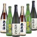 尾﨑酒造清酒720ml×6本セット本醸造太平洋/熊野三山/熊野紀行(C012)