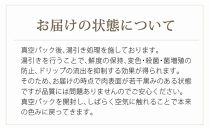【期間限定】宮崎牛リブロースブロック1kg