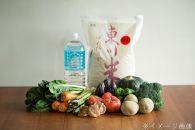【令和2年11月下旬発送】北海道ひがしかわ産農産物セット