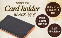 minca/Card holder 01/BLACK