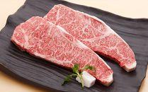 【冷蔵便】【辰屋】神戸牛サーロインステーキ200g×18枚