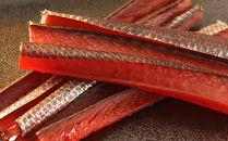 【余市より直送!!】鮭とばカット500g