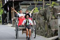 人力車で巡る 宮島120分貸切コース利用券☆ふるさと納税プラン☆