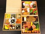 【京都祇園はやかわ】御節三段重おせち