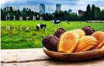 北大クラークスミルクブランド クッキーセット