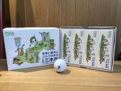 ブリヂストンゴルフ TOURBXS ゴルフボール3ダース(三木市オリジナルパッケージ)