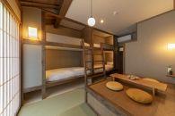 【平日限定】プライベートな空間の中に温かみを感じる金澤町家「SAIK-西玖-ガーデンビュー」ペア宿泊券(素泊まり)