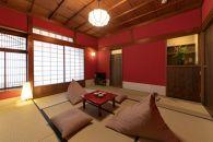【平日限定】プライベートな空間の中に温かみを感じる金澤町家「SAIK-西玖-和室」ペア宿泊券(素泊まり)