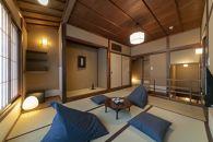 【平日限定】プライベートな空間の中に温かみを感じる金澤町家「SAIK-西玖-和室デラックス」ペア宿泊券(素泊まり)