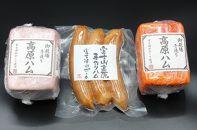 【希少!幻の豚】富士湧水ポークソーセージセット